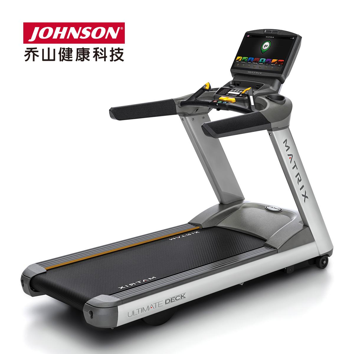 乔山高端商用机T7xi 跑步机