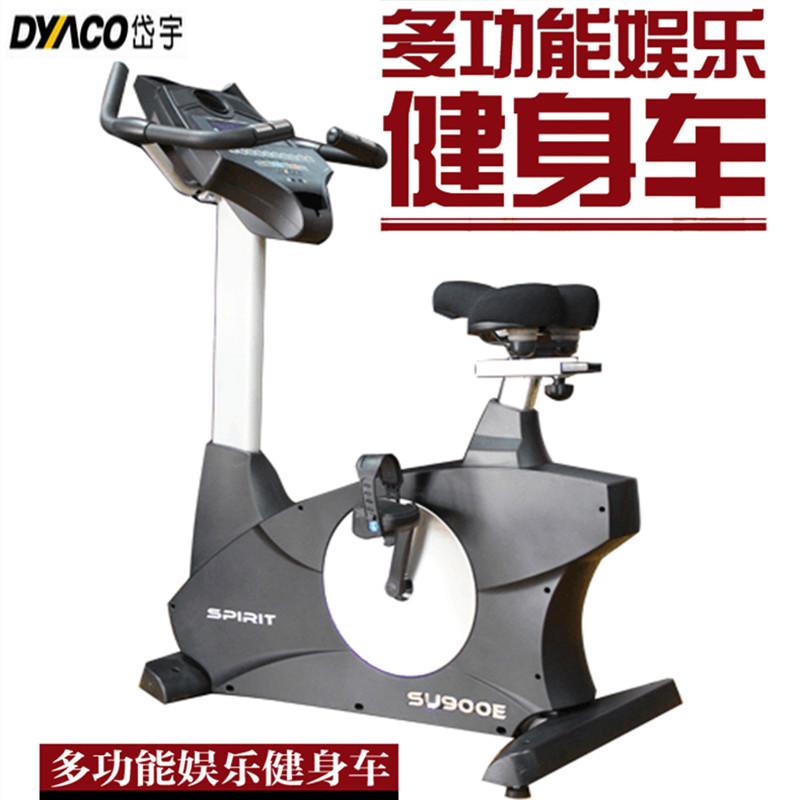 岱宇DYACO 原装进口商用beplay体育ios版车SU900 动感单