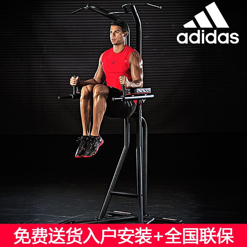 adidas阿迪达斯引体向上室内单双杠综合训练